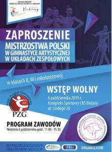 plakat mistrzostwa zbiorówek